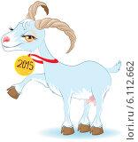 Купить «Нарисованная коза, символ 2015 года», иллюстрация № 6112662 (c) Алексей Григорьев / Фотобанк Лори