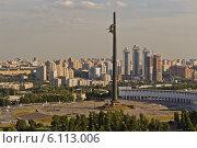 Купить «Москва. Парк победы, площадь победителей, поклонная гора.», фото № 6113006, снято 9 июля 2014 г. (c) Sashenkov89 / Фотобанк Лори