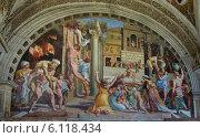 Купить «Фреска в Ватикане, Италия», фото № 6118434, снято 4 апреля 2014 г. (c) Александр Перепелицын / Фотобанк Лори