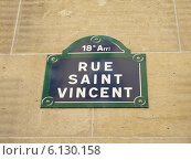 Купить «Табличка с названием улицы Сен-Венсан на Монмартре в Париже (rue Saint-Vincent)», фото № 6130158, снято 22 мая 2014 г. (c) Наталия Журавлёва / Фотобанк Лори