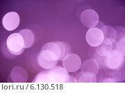 Яркий фиолетовый абстрактный фон с эффектом боке. Стоковое фото, фотограф E. O. / Фотобанк Лори