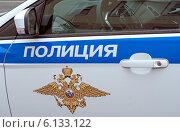 """Надпись """"Полиция"""" на  служебном автомобиле. Стоковое фото, фотограф Svet / Фотобанк Лори"""