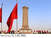 Купить «Памятник Народным Героям на площади Тяньаньмэнь. Пекин, Китай», фото № 6135486, снято 16 октября 2013 г. (c) Владимир Журавлев / Фотобанк Лори