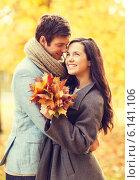 Купить «romantic couple kissing in the autumn park», фото № 6141106, снято 5 октября 2013 г. (c) Syda Productions / Фотобанк Лори