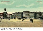 Купить «Мариинский дворец в Санкт-Петербурге. Россия», фото № 6147786, снято 2 июня 2020 г. (c) Юрий Кобзев / Фотобанк Лори