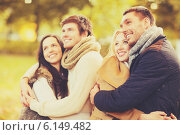 Купить «group of friends having fun in autumn park», фото № 6149482, снято 5 октября 2013 г. (c) Syda Productions / Фотобанк Лори