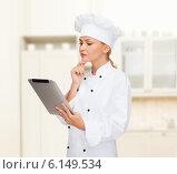 Купить «smiling female chef with tablet pc computer», фото № 6149534, снято 7 января 2014 г. (c) Syda Productions / Фотобанк Лори