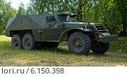 Купить «Бронетранспортер БТР-152», фото № 6150398, снято 13 июля 2014 г. (c) Василий Аксюченко / Фотобанк Лори