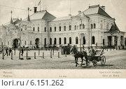 Москва, Брестский вокзал. Старинная открытка. Стоковое фото, фотограф Денис Ларкин / Фотобанк Лори