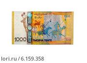 Купить «Купюра номиналом одна тысяча тенге. Казахстан», эксклюзивная иллюстрация № 6159358 (c) Blekcat / Фотобанк Лори
