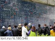 Купить «Стена Монмартр в Париже. (Wall of Love)», фото № 6180546, снято 1 мая 2014 г. (c) Щелкотунова Любовь / Фотобанк Лори