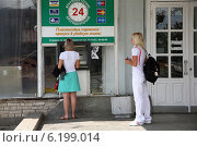 Купить «People at a cash machine, Hrodna, Belarus», фото № 6199014, снято 28 июля 2007 г. (c) Caro Photoagency / Фотобанк Лори