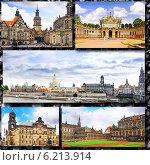 Коллаж из фотографий Дрездена. Стоковое фото, фотограф Vitas / Фотобанк Лори