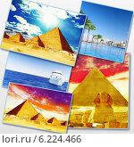 Купить «Коллаж из фотографий Египта на белом фоне. Африка», фото № 6224466, снято 23 июля 2019 г. (c) Vitas / Фотобанк Лори