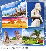 Купить «Фотографии Египта на фоне моря, коллаж», фото № 6224470, снято 23 июля 2019 г. (c) Vitas / Фотобанк Лори