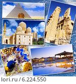 Купить «Коллаж из красивых Египетских видов. Африка.», фото № 6224550, снято 23 июля 2019 г. (c) Vitas / Фотобанк Лори