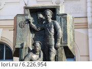 Купить «Памятник Русским воинам, участникам Первой мировой войны 1914 - 1918 годов», фото № 6226954, снято 2 августа 2014 г. (c) Андрей Мсхалая / Фотобанк Лори