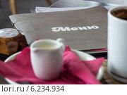 Меню на летней веранде кофейни. Стоковое фото, фотограф Олег Батурин / Фотобанк Лори