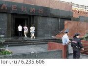 Купить «Москва, люди заходят в мавзолей Ленина», эксклюзивное фото № 6235606, снято 3 августа 2014 г. (c) Дмитрий Неумоин / Фотобанк Лори