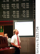Купить «Floor trading on the Frankfurt Stock Exchange», фото № 6253734, снято 17 мая 2000 г. (c) Caro Photoagency / Фотобанк Лори