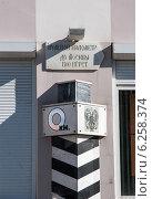 Купить «Фрагмент нулевого километра города Перми», фото № 6258374, снято 14 мая 2012 г. (c) Elena Monakhova / Фотобанк Лори