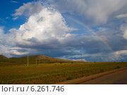Радуга. Стоковое фото, фотограф Юлия Зориктуева / Фотобанк Лори