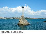 Купить «Севастополь, памятник затопленным кораблям», фото № 6288662, снято 1 августа 2014 г. (c) Ирина Балина / Фотобанк Лори