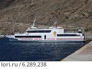Купить «Катер Naxos Star в порту Афиниос, остров Санторини, Греция», эксклюзивное фото № 6289238, снято 16 июля 2014 г. (c) Алексей Гусев / Фотобанк Лори
