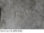Купить «Брезент серый, старый, грязный рваный», фото № 6289642, снято 16 августа 2014 г. (c) Дмитрий Савостин / Фотобанк Лори