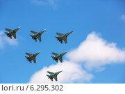 Высший пилотаж (2014 год). Редакционное фото, фотограф Александр Носков / Фотобанк Лори