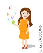 Купить «Счастливая беременная женщина держит зеленое яблоко», иллюстрация № 6300046 (c) Ирина Балина / Фотобанк Лори