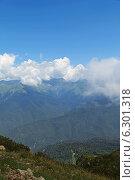Купить «Зеленые вершины гор под облаками», фото № 6301318, снято 11 августа 2014 г. (c) Емельянов Валерий / Фотобанк Лори