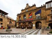 Купить «View of Town Square in Haro, La Rioja», фото № 6303802, снято 28 июня 2014 г. (c) Яков Филимонов / Фотобанк Лори