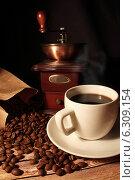 Кофемолка, чашка и кофейные зерна. Стоковое фото, фотограф Анастасия Кунденкова / Фотобанк Лори