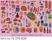 Рисунки различной еды и напитков. Стоковая иллюстрация, иллюстратор Irene Shumay / Фотобанк Лори