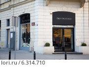 Polish fashion industry: Tru Trussardi boutique on Їurawia Street. Редакционное фото, агентство BE&W Photo / Фотобанк Лори