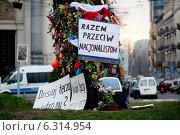 Купить «Burnt rainbow on Savior Square in Warsaw», фото № 6314954, снято 11 июля 2020 г. (c) BE&W Photo / Фотобанк Лори