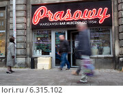 Купить «Renovated Prasowy on Marszalkowska street in Warsaw», фото № 6315102, снято 23 июля 2019 г. (c) BE&W Photo / Фотобанк Лори
