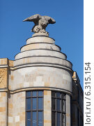 """House under Eagles"""" in Warsaw - cooperative bank headquarters."""" Редакционное фото, агентство BE&W Photo / Фотобанк Лори"""