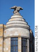 "Купить «House under Eagles"" in Warsaw - cooperative bank headquarters.""», фото № 6315154, снято 11 июля 2020 г. (c) BE&W Photo / Фотобанк Лори"