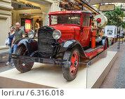 Купить «Автомашина марки ГАЗ-пожарка на выставке в ГУМе, Москва», эксклюзивное фото № 6316018, снято 23 августа 2014 г. (c) Виктор Тараканов / Фотобанк Лори