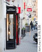 Polish fashion industry: Philosophy by Mariusz Przybylski on Mokotowska street in Warsaw. Редакционное фото, агентство BE&W Photo / Фотобанк Лори