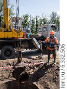 Купить «Ремонтная бригада осуществляет демонтаж чугунной задвижки», фото № 6332506, снято 9 июля 2014 г. (c) Andrey Michurin / Фотобанк Лори