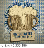 Купить «Иллюстрация к пивному фестивалю», иллюстрация № 6333186 (c) Aqua / Фотобанк Лори