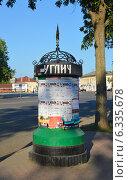 Купить «Афишная тумба на улице Углича», эксклюзивное фото № 6335678, снято 6 августа 2014 г. (c) Александр Замараев / Фотобанк Лори