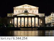 Большой театр ночью (2014 год). Стоковое фото, фотограф Александр Щелкунов / Фотобанк Лори