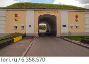 Купить «Мемориальный комплекс Брестская крепость, Северные ворота», эксклюзивное фото № 6358570, снято 27 сентября 2013 г. (c) Константин Косов / Фотобанк Лори