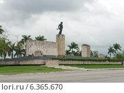 Купить «Мемориал памяти Эрнесто Че Гевары. Город Санта-Клара. Центральная Куба.», фото № 6365670, снято 12 июня 2014 г. (c) Александр Овчинников / Фотобанк Лори