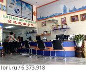 Купить «Туристическое агентство. Пномпень. Камбоджа», фото № 6373918, снято 18 июня 2014 г. (c) Александр Подшивалов / Фотобанк Лори