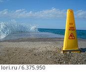 Волнорез или мокрый пол. Стоковое фото, фотограф Владимир Лукин / Фотобанк Лори